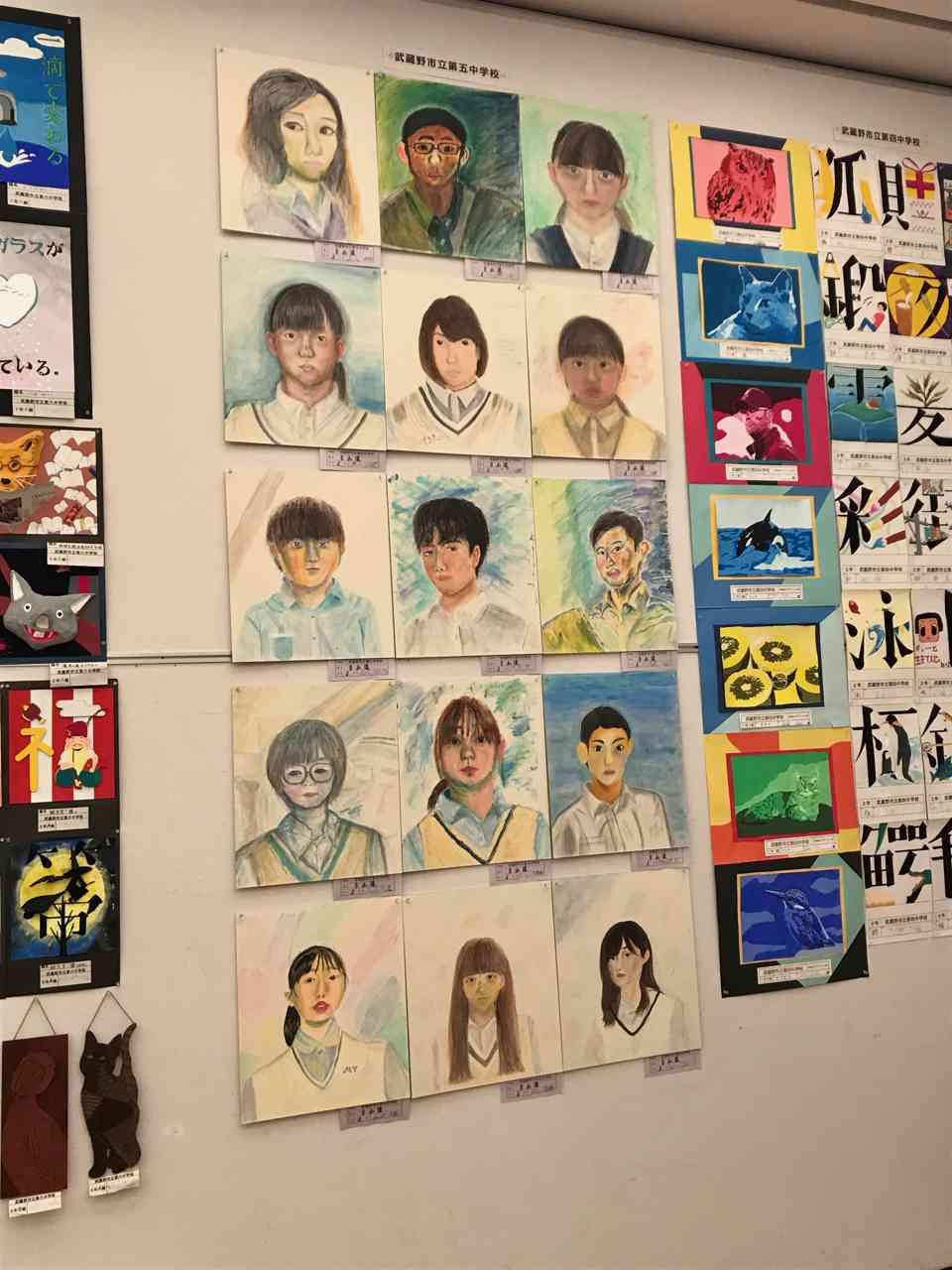 北多摩地区中学校美術展 - 4.jpg